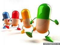 метформин цена на препарат