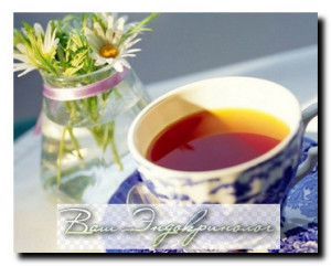 монастырский чай для больных диабетом