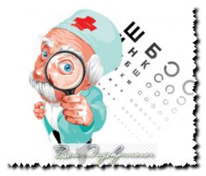 глаза при сахарном диабете