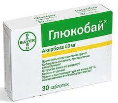 глюкобай или акарбоза
