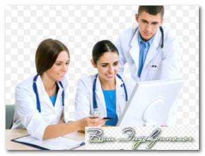 курс стажировки врачей Hacettepe